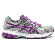 Asics GT 1000 women's running shoe