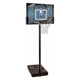 Spalding No Tools 44 NBA Basketball System