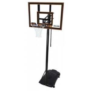 Spalding Silver 42 NBL Polycarbonate Basketball System